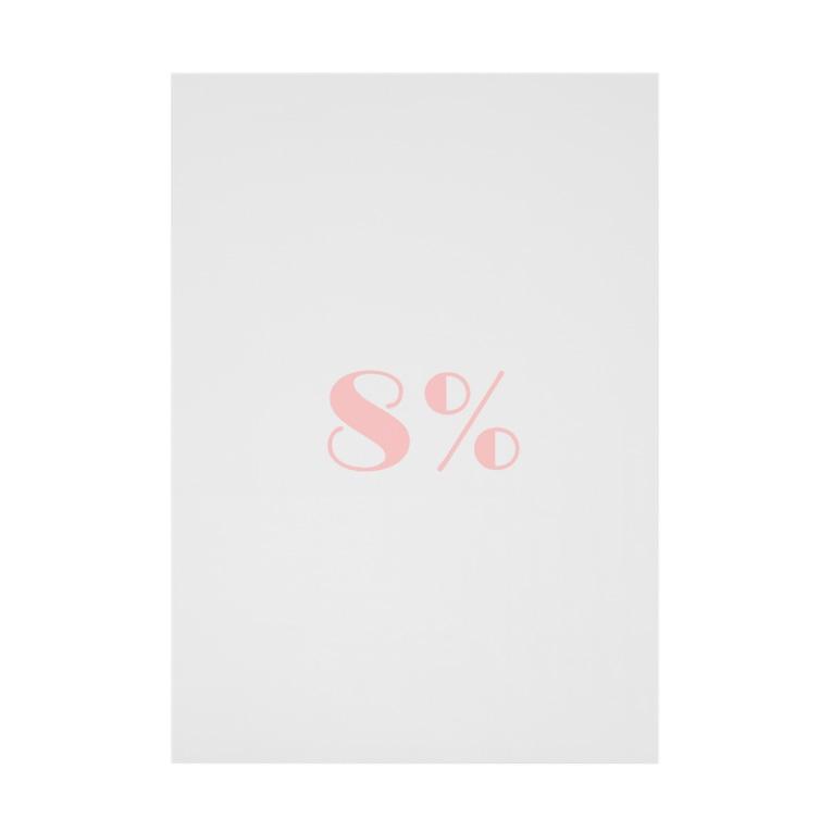 rabi1255の8% Stickable tarpaulin