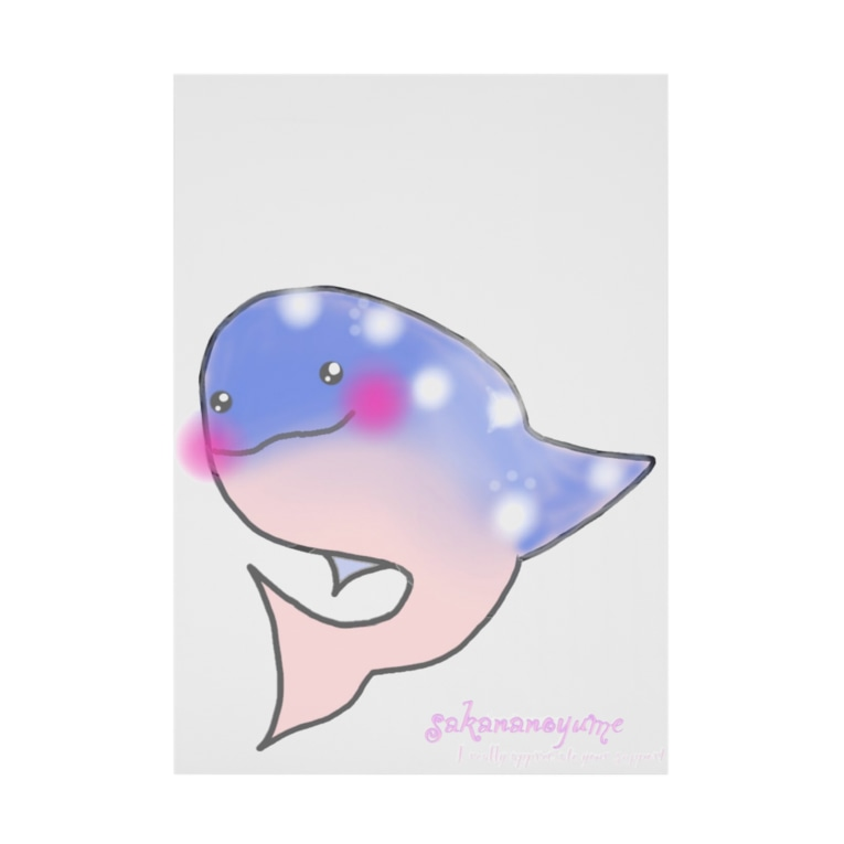 Hope CREATIVE DANCEのWhale shark〜ジンベイさん〜 Stickable poster