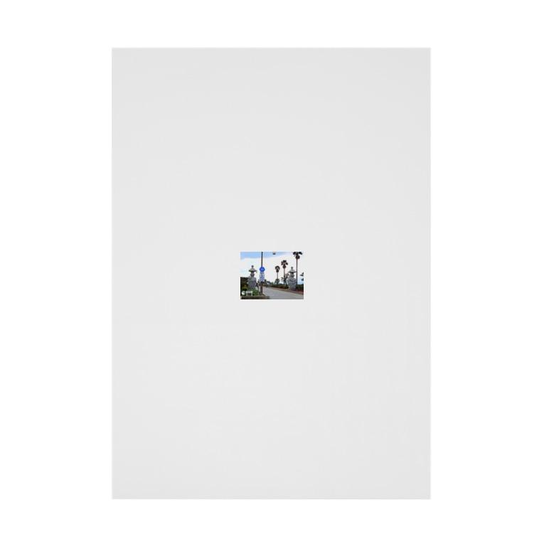 000 2022 2021 WORLD TOP ARTIST DESIGN modern art ElShionz official world top photographer most expensive artの2022 2021 最新 フリーオンライン美術館 ファッショントレンド トップモデル アパレル 限定 フリーデザイン 世界現代アート デザインTシャツ 通販 アニメグッズ  滋賀 BEST SELLER LARGEST FREE SHOP SITE #SHIONZ #月基地クラウドファンド #TOPDESIGNER #世界建築デザイナー #WORLDLARGESTNEWSSITE #TOPARTIST #世界フリーオークションサイトworldunionmarket 協力: 世界チャリティ 聖龍寺 Stickable poster