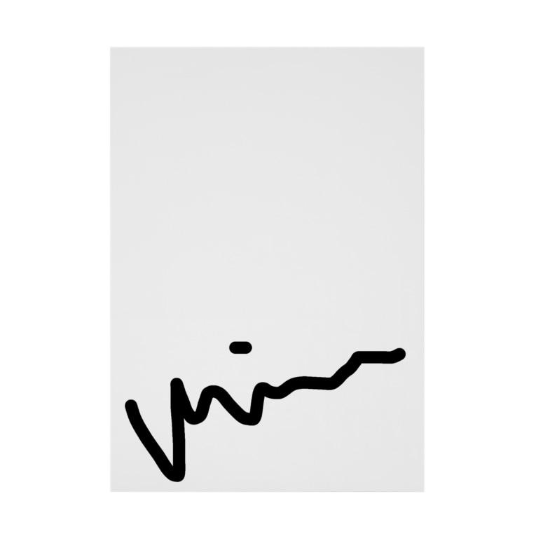 konomiinuのみーぬのサイン Stickable poster