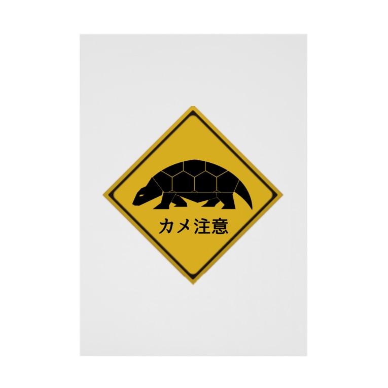 K′z SHOPのカメ注意 Stickable poster