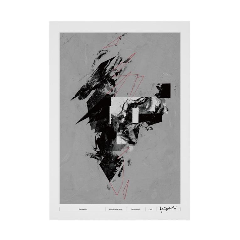 KUSHIMA YuのYour exhibition Stickable poster
