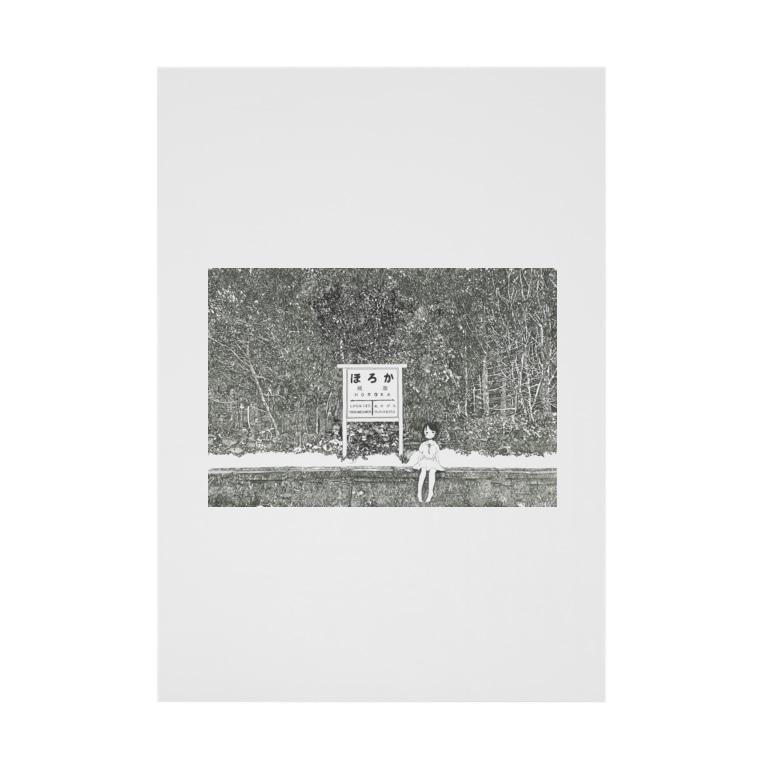 始発ちゃんの幌加駅 Stickable Poster