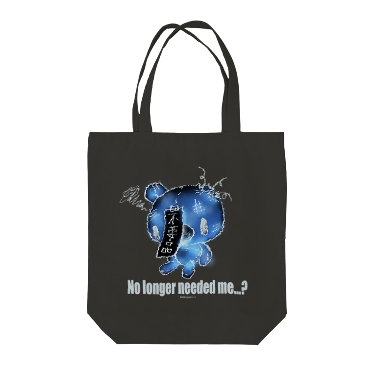 CHAX COLONY imaginariの【各10点限定カラー】クマキカイ(1 / nega / No longer needed me...?) Tote bags
