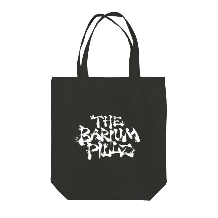 THE BARIUM PILLZのロゴデザイン(白ロゴ) Tote bags