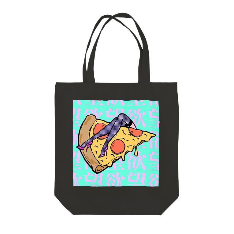 Mieko_Kawasakiの欲望のピザ🍕 GUILTY PLEASURE PIZZA HIGH HEEL Tote bags