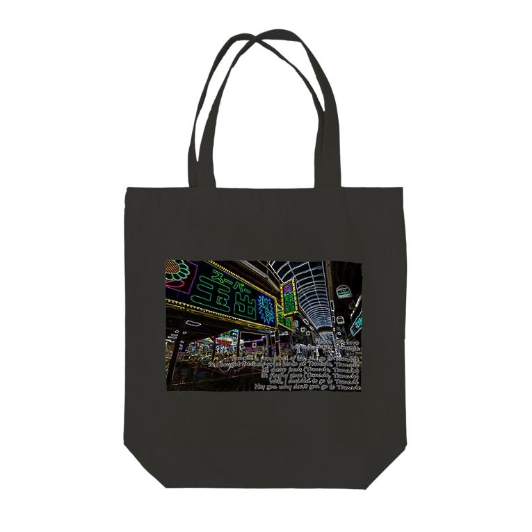 DEEP案内編集部のスーパー玉出 非公式エコバッグ(ネオン) Tote bags