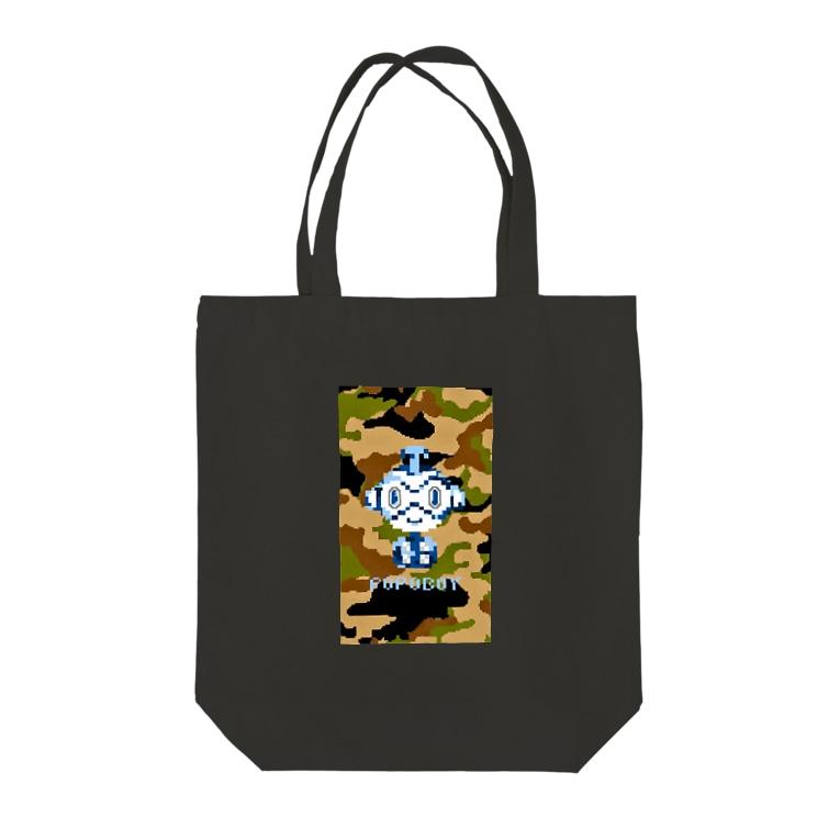keihammのCAMO POPO BOY 3 Tote bags