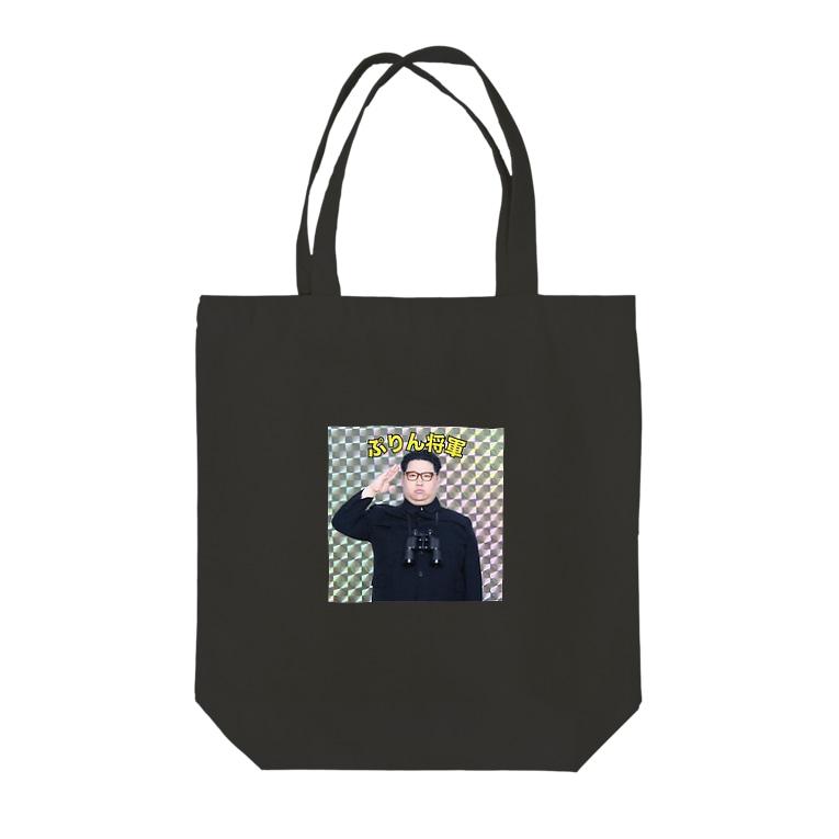 Syosuzonのぷりん将軍トートバッグ Tote bags