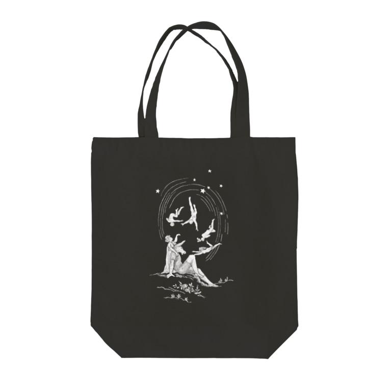 古書 天牛書店の「チャールズ、メアリー・ラムの詩、手紙、遺稿」<ブックデザイン> Tote bags