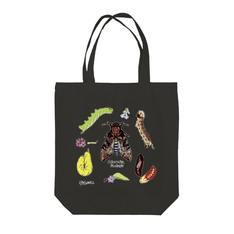 芋活.comのクロメンガタスズメ Tote bags