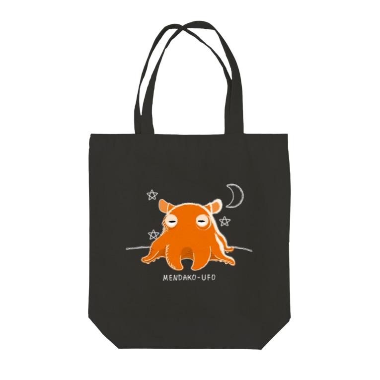 *suzuriDeMONYAAT*のCT145 メンダコUFO Tote bags
