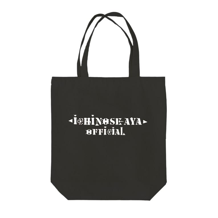 ʚ一ノ瀬 彩 公式 ストアɞの一ノ瀬彩:LOGO_モノクロ【英語オフシャル】 Tote bags