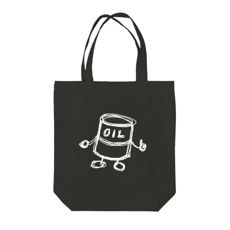 ムハンマド@石油王同好会のオイルくん_黒系 Tote bags