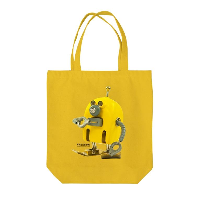 Kbm AnimationのBIG ニド Tote bags