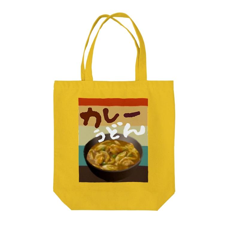 みにゃ次郎の懐かしいカレーうどんパッケージ Tote bags