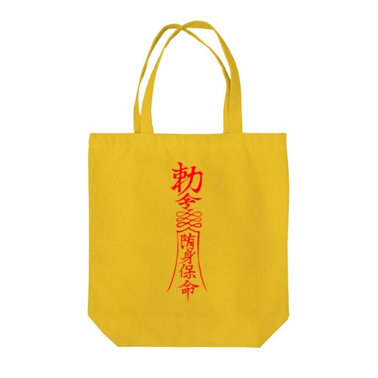 me_chanのおふだ Tote bags