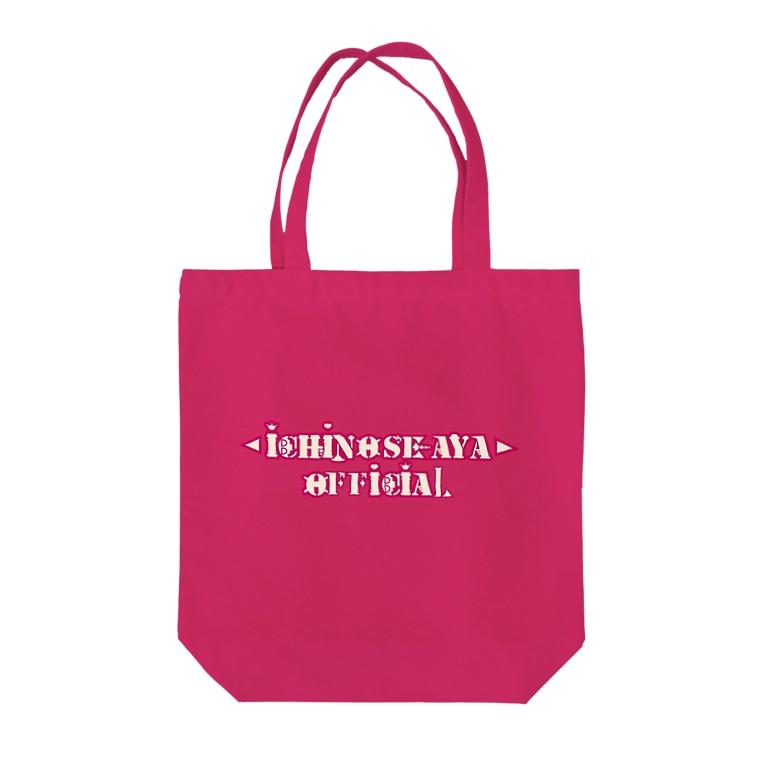 ʚ一ノ瀬 彩 公式 ストアɞの一ノ瀬彩:LOGO_ピンク【英語オフシャル】 Tote bags