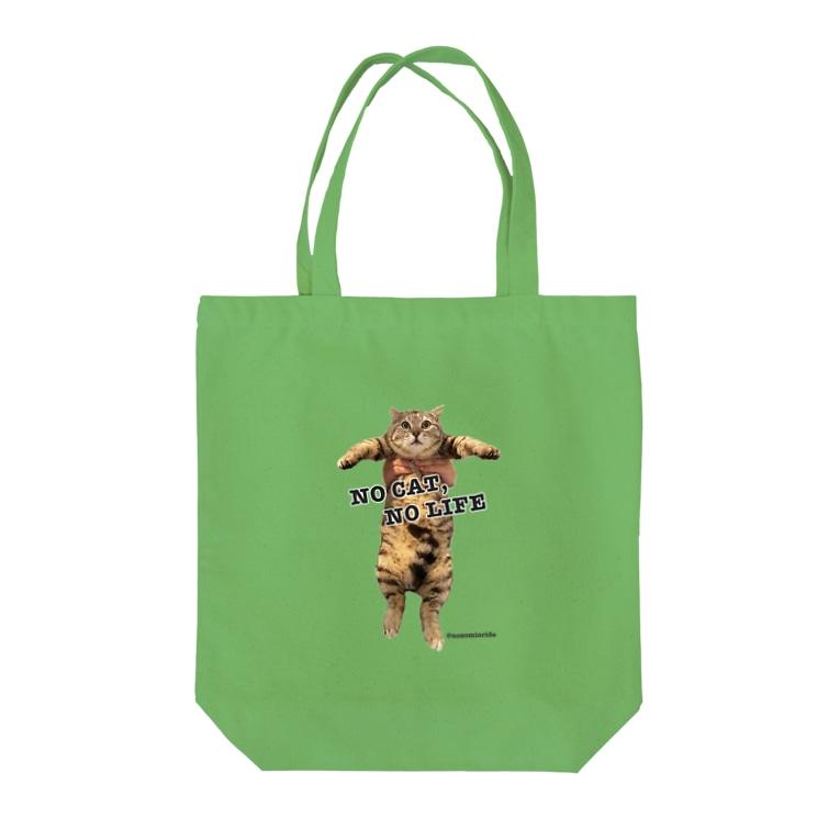 nozomiorideのNO CAT, NO LIFE - 大 Tote bags