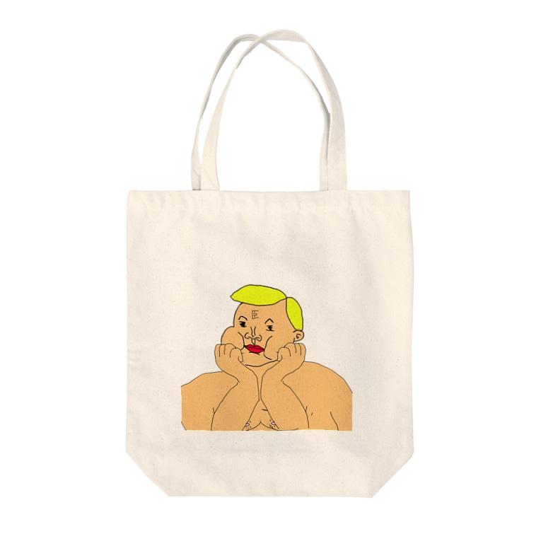 MORESODAのキョニュウ・ユスル  妄想ドリーマー Tote bags