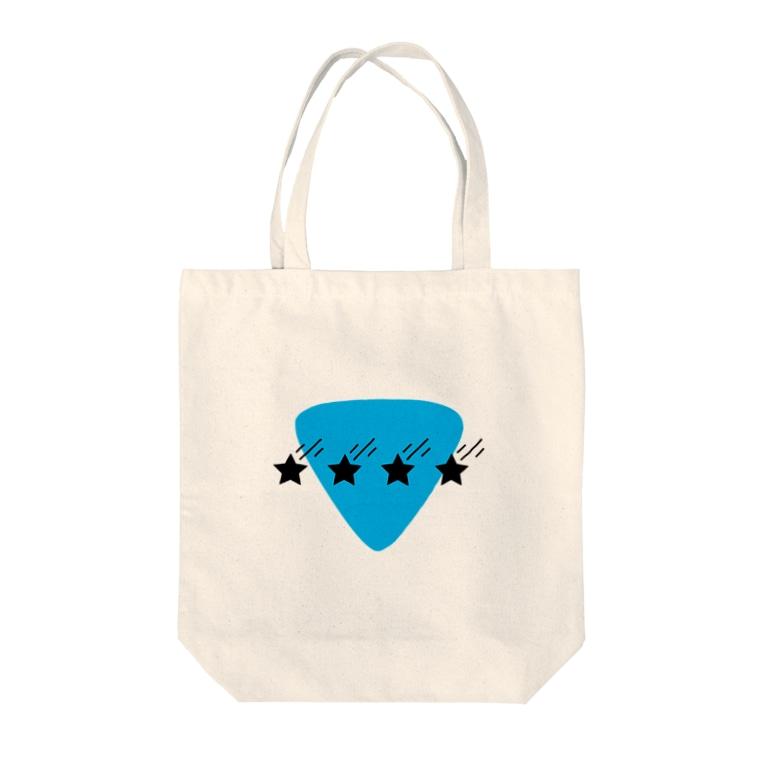 FREE SPACEの星の降る空 Tote bags
