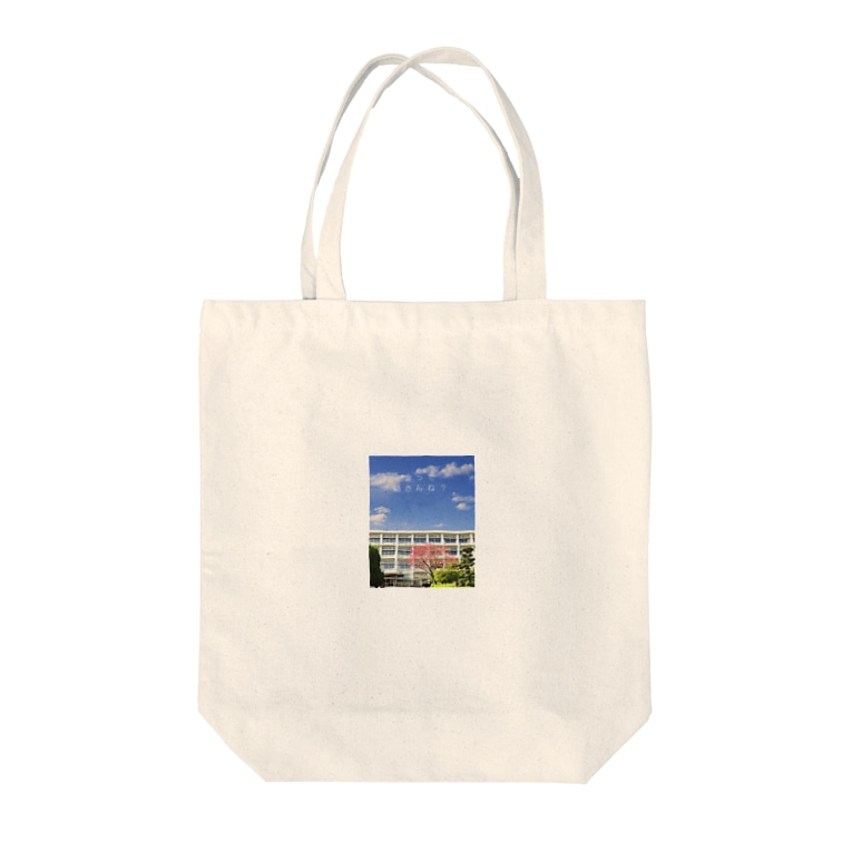 miyoxの非公式・東京江原会総会2018応援グッズ Tote bags