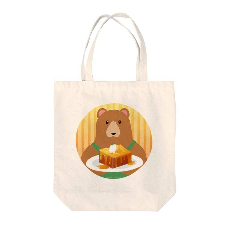 雑貨屋きゅう@suzuri支店のクマ店長のハニートースト Tote bags