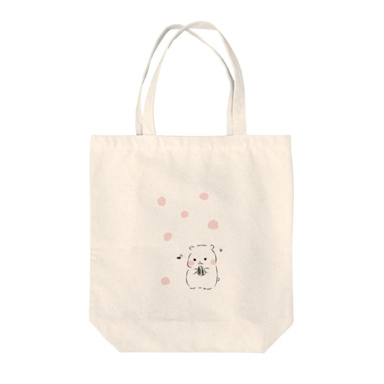 おしゃれでかわいいハムスター・うさぎの飼育ケージ販売 ふわもこのゆるはむ Tote bags