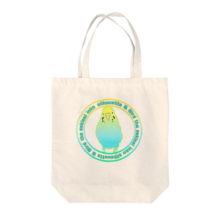 インコ丸@鳥セレブ本部のセキセイインコシルエット Tote bags