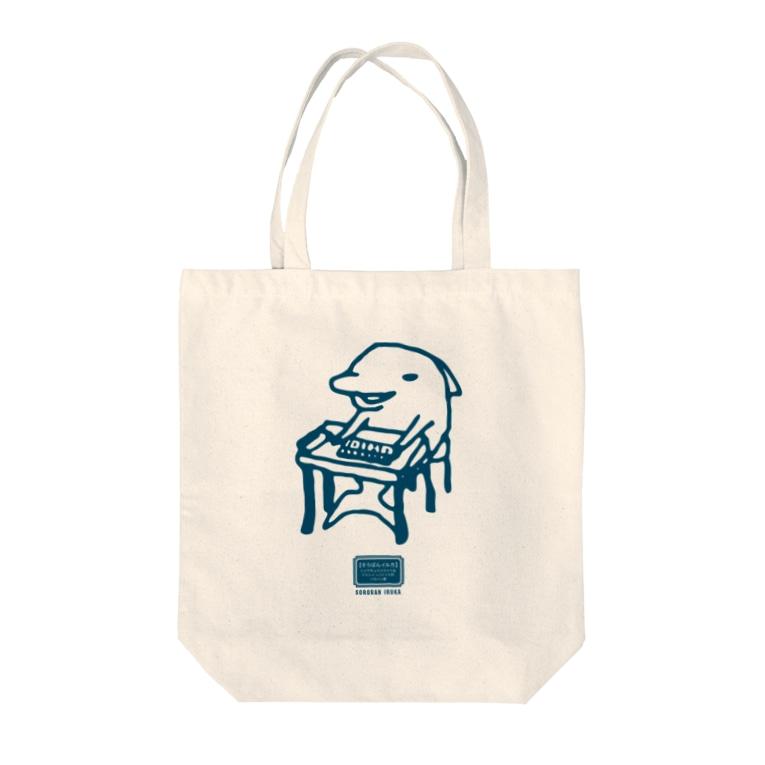 マニアパレルのそろばんイルカ Tote bags