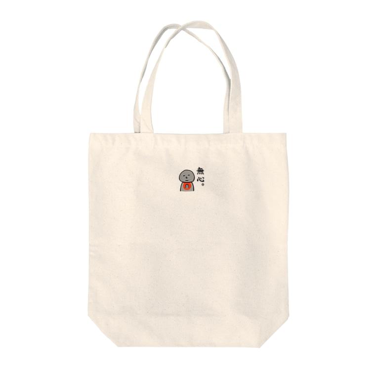 ゆりーかのおじぞうさんとぉとばっぐ Tote bags