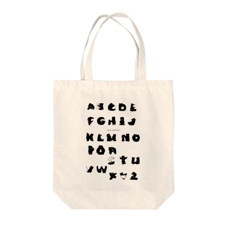 ももろ のAto Z Tote bags
