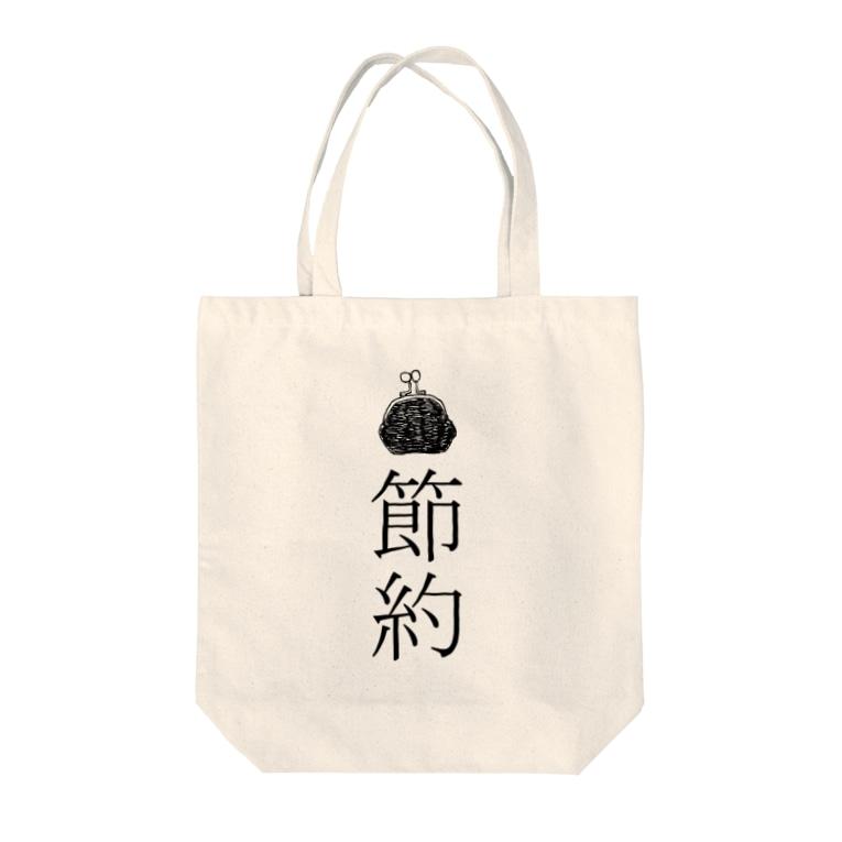 NIKORASU GOの節約 Tote bags