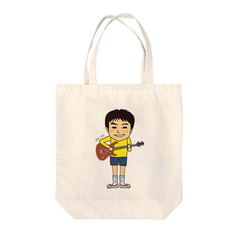 雅美と一郎の店の潤さんBASS Tote bags