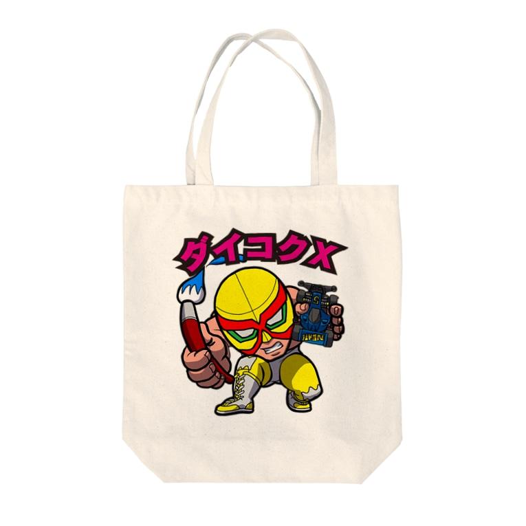 大黒Xの大黒X(BMタイプ) Tote bags