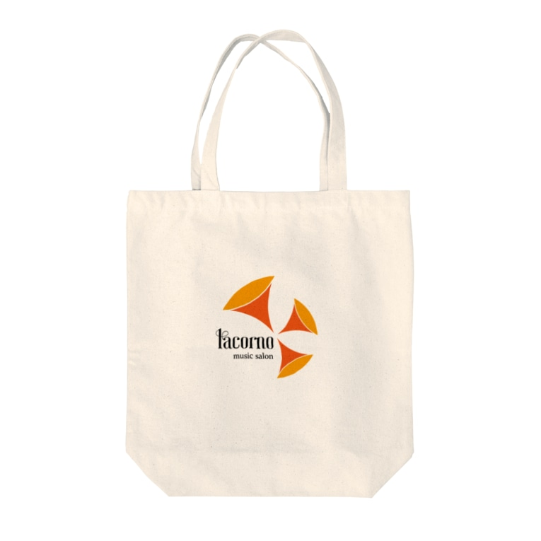 ラコルノミュージックサロンのラコルノミュージックサロン Tote bags