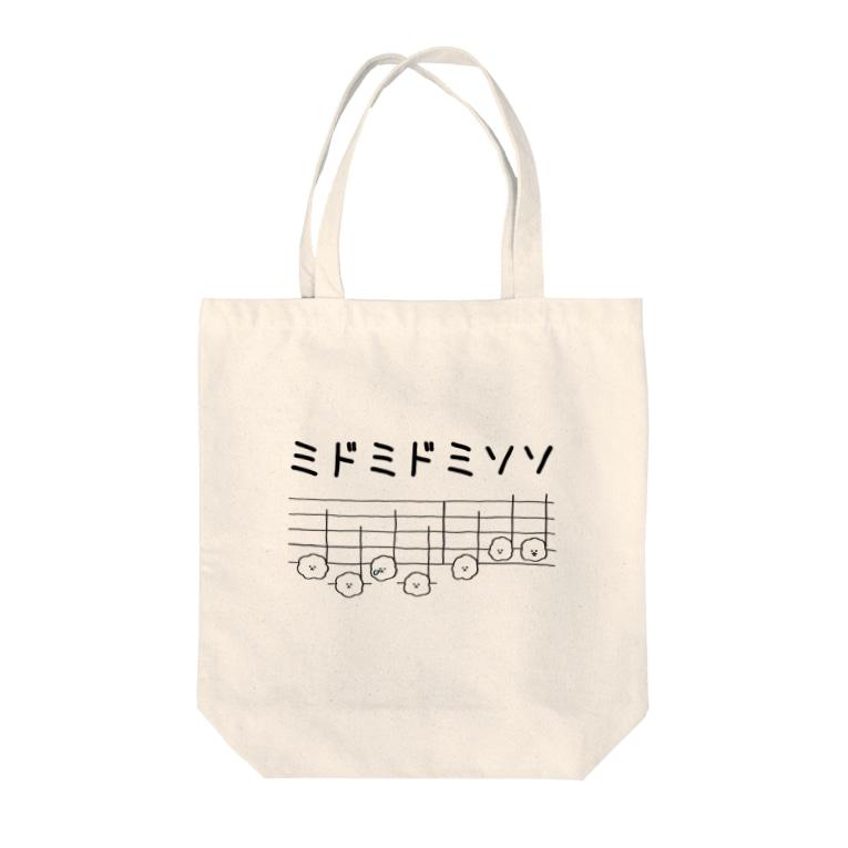 y_oco_yのミドミドミソソ♪ Tote bags