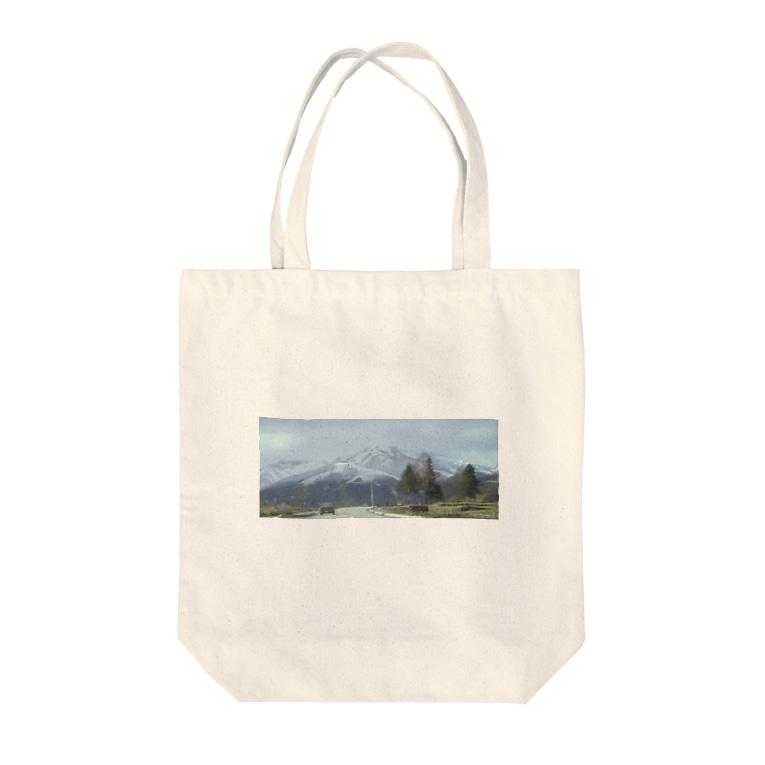 1234の山 Tote bags