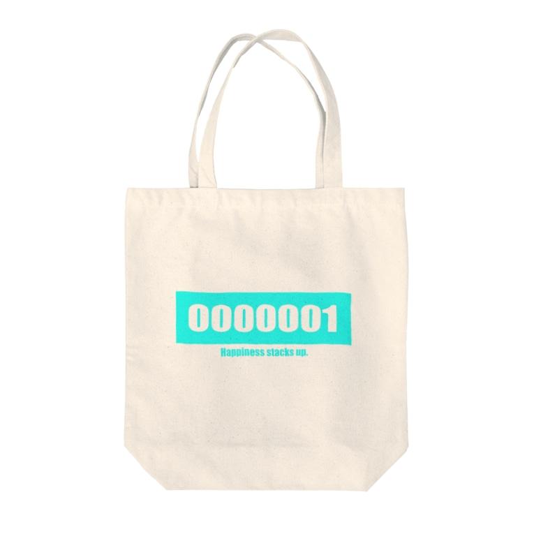 思いついた言葉集めましたのHappiness stacks up. Tote bags