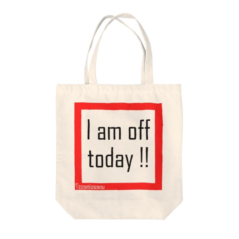 篠﨑瑞希の休みです(黒文字) Tote bags