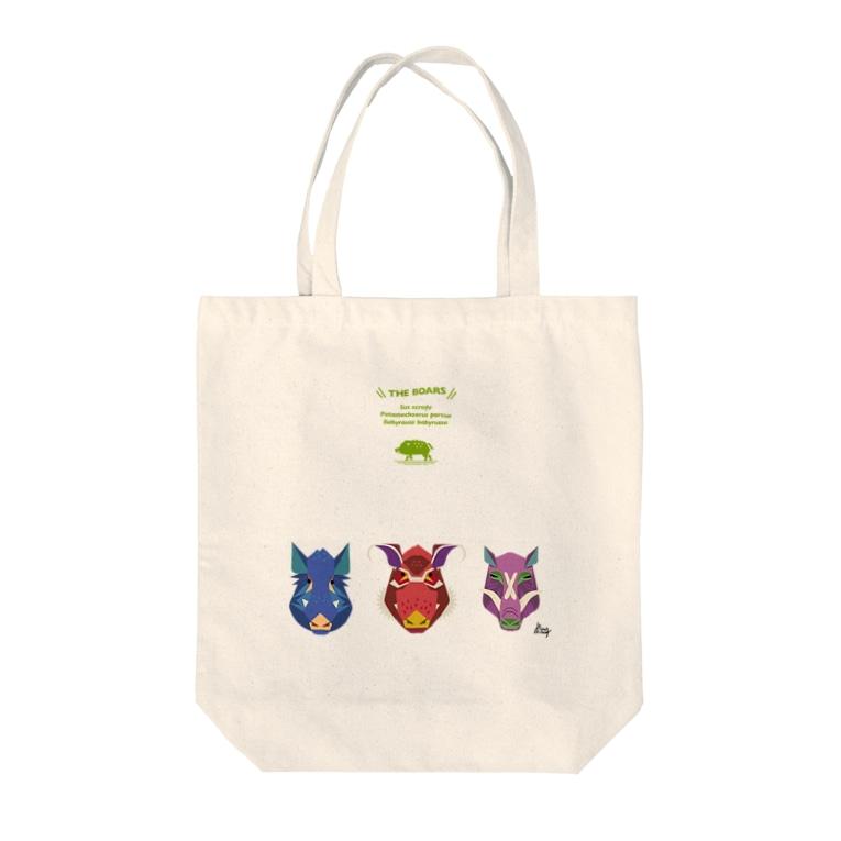 黒江リコのイノシシーズ Tote bags