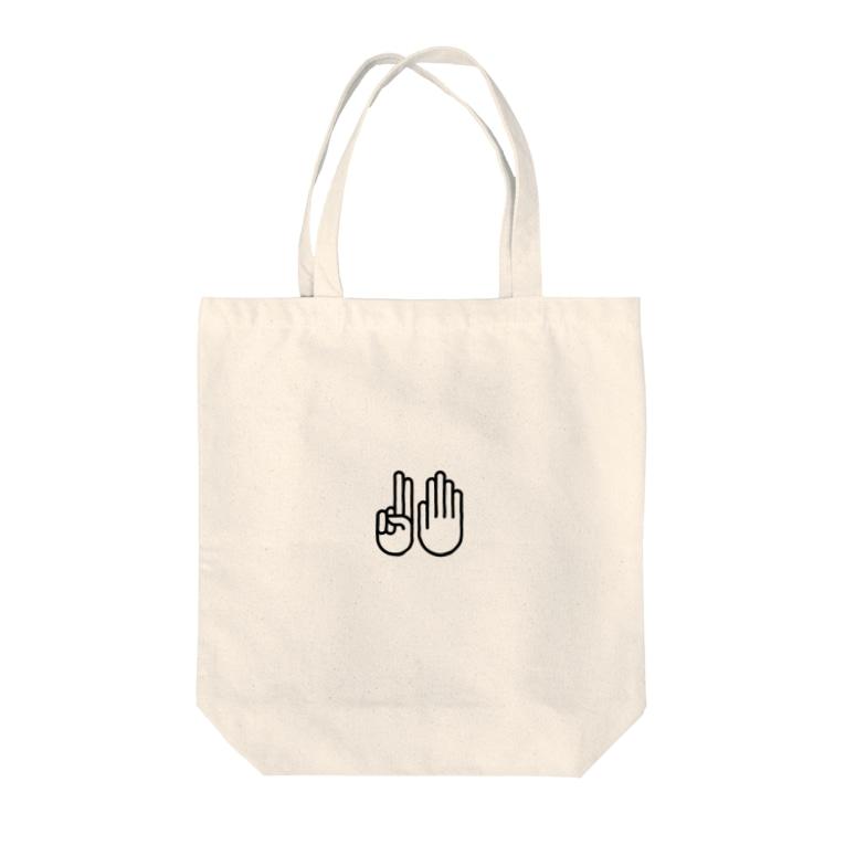 numberの7 Tote bags