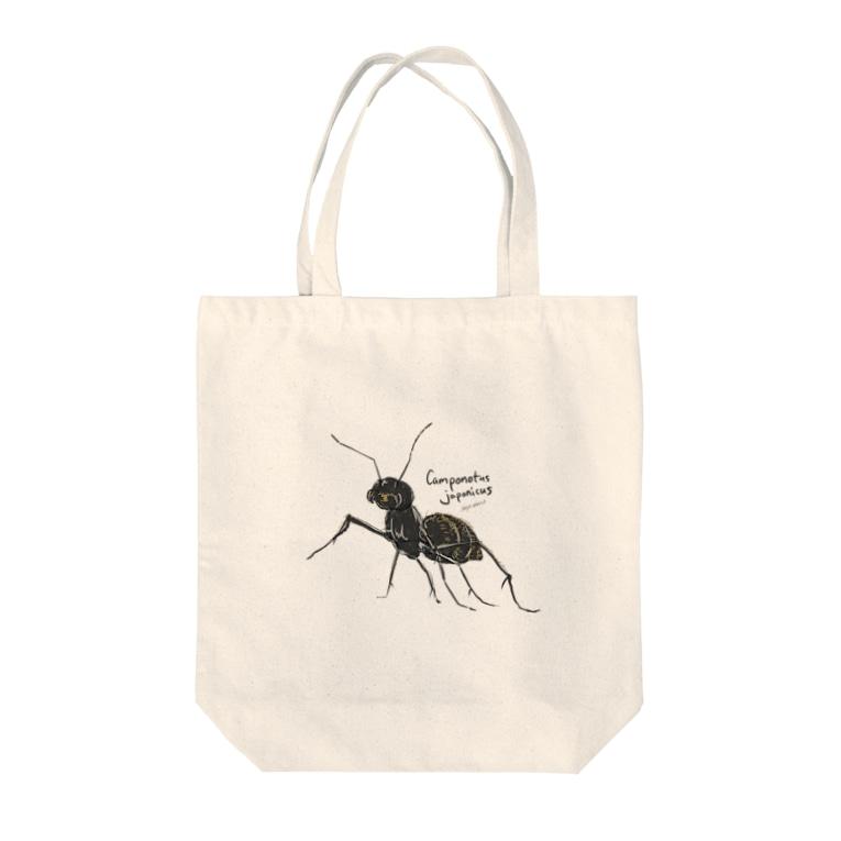 impe-💃のクロオオアリくん Tote bags