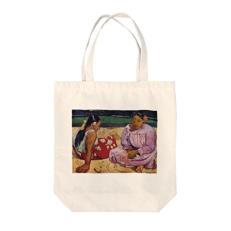Art Baseのタヒチの女(浜辺にて) / ポール・ゴーギャン(Tahitian Women on the Beach 1891) Tote bags
