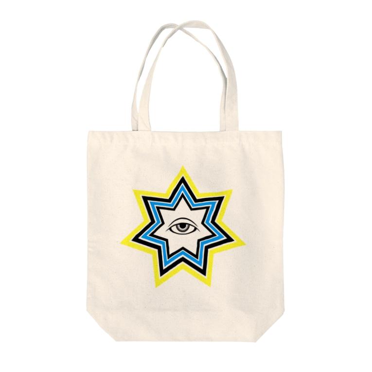 呪術と魔法の銀孔雀の明けの明星 Tote bags