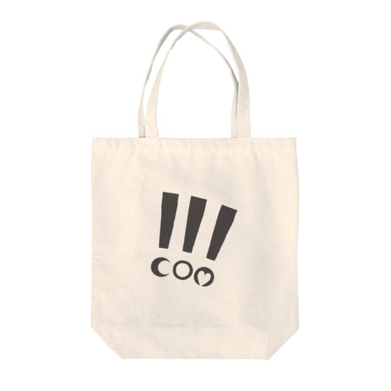 駒田航の筋肉プルプル!!! - 【公式】グッズSHOP - SUZURI店の【CMBK02】COM!!! Tote bags