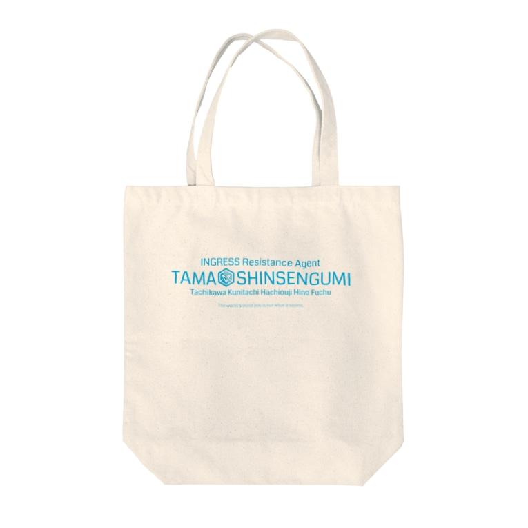 koanianiのINGRESS[ TAMA SHINSENGUMI] Tote bags