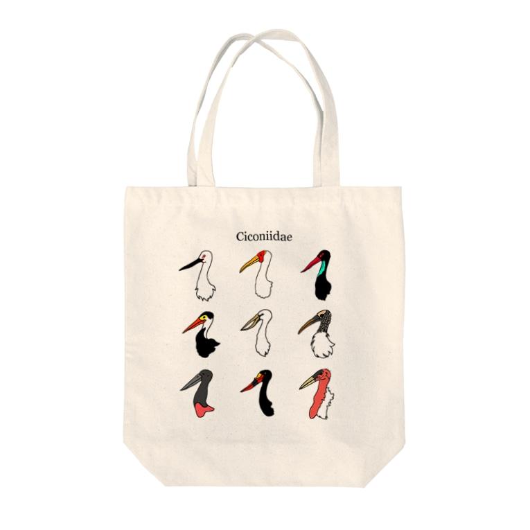 Klaboのciconiidae Tote bags