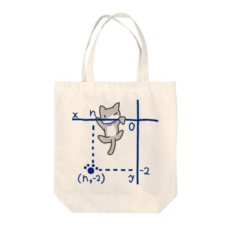 リコペマの第三象限からよじのぼるネコ Tote bags