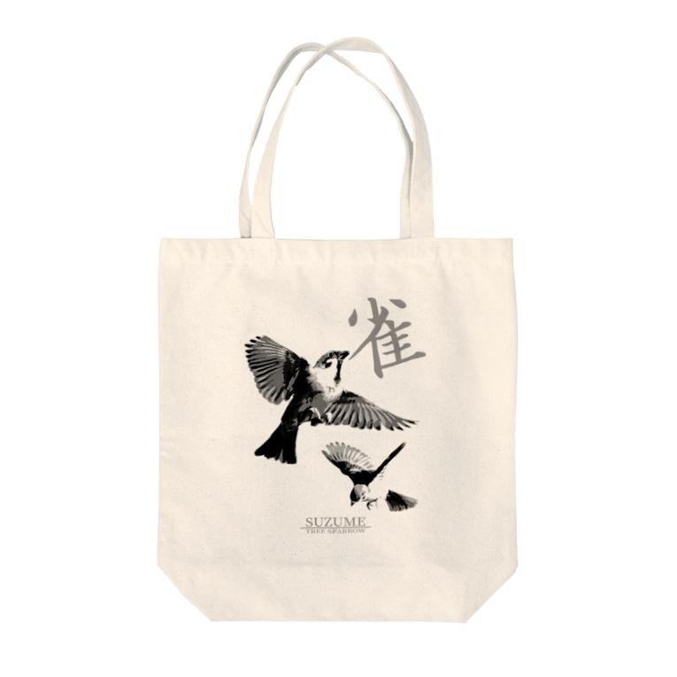 """""""すずめのおみせ"""" SUZURI店の東京すずめ(飛翔) Tote Bag"""